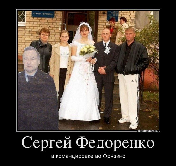 До свадьбы не умрешь
