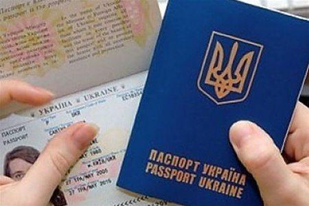 Бюрократичні перепони подолано, закордонний паспорт отримано