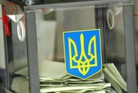 http://brovary.pravo-znaty.org.ua/wp-content/uploads/2012/08/Vibori-2012-skrinka.jpg