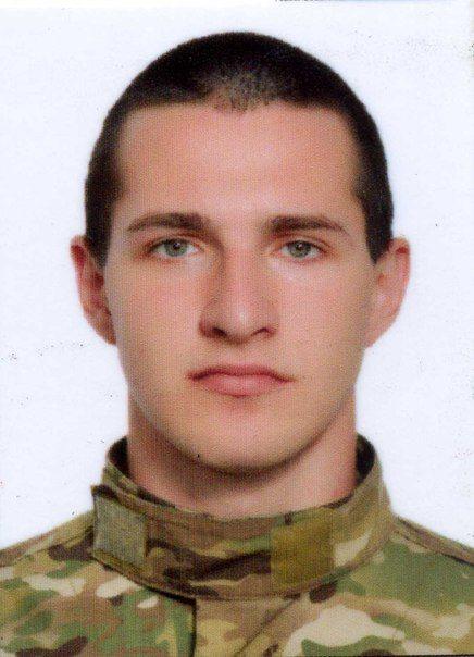 Сергій Бойко Свобода