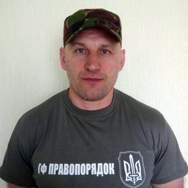 Юрій Скотніков Самопоміч